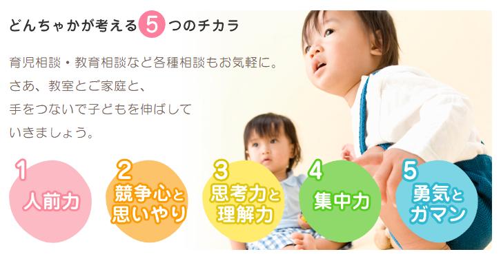 すみと画像8-2
