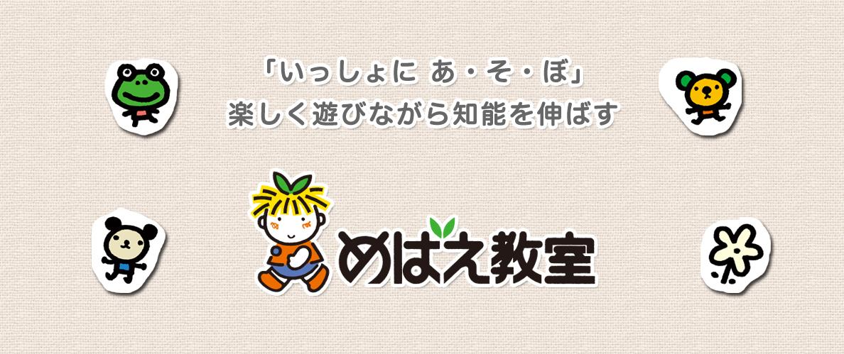 すみと画像8-3