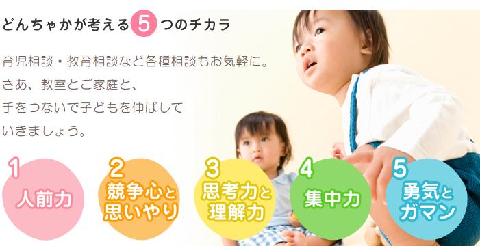 すみと画像 12-2